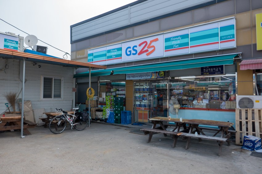 A convenience store was never far away along the route