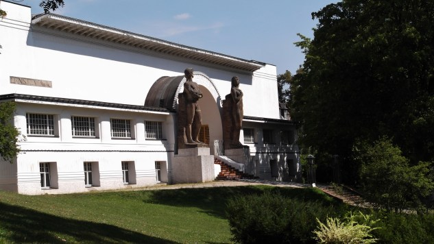 The Museum of the Artists' Colony