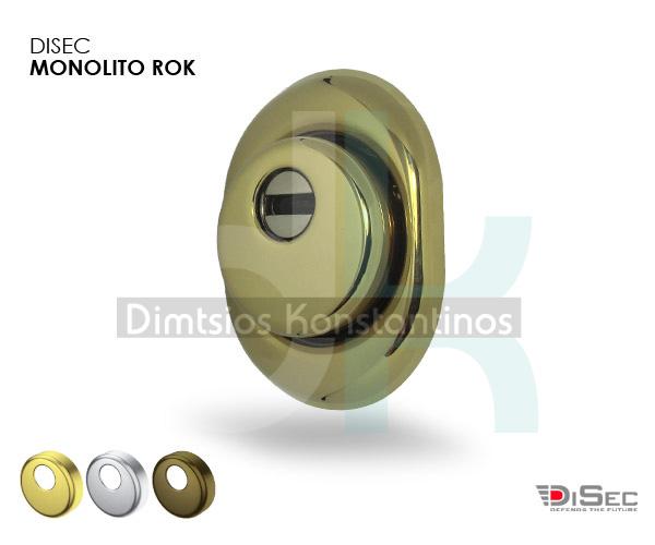DISEC BD200 ROK