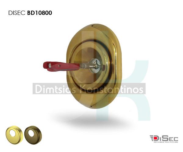 DISEC BD10800 OMEGA PLUS