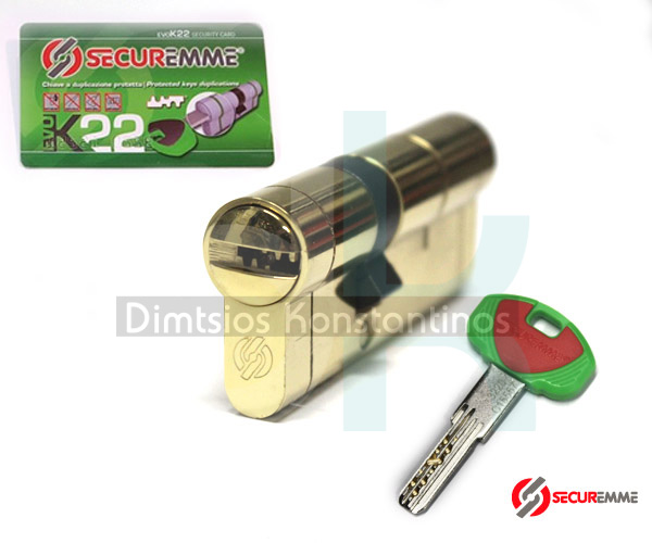 SECUREMME EVO K22