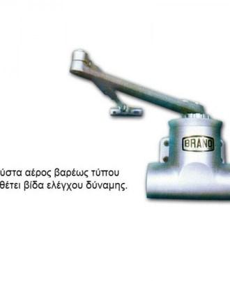Μηχανισμός - Σούστα BRANO R12A/13 4
