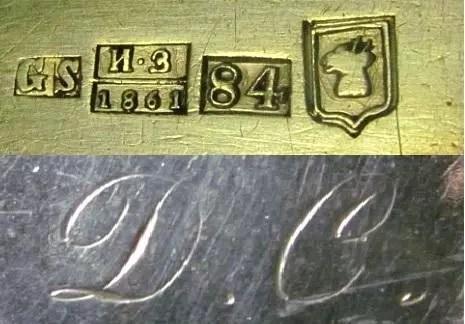 Ложка,На фронтальной стороне гравировка Д.С