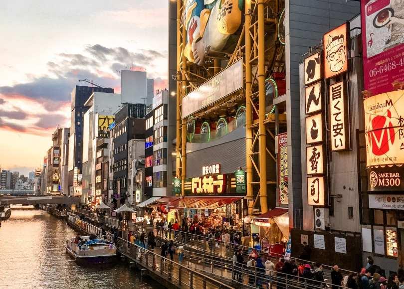 Japan Sehenswürdigkeiten Osaka ebisu tower