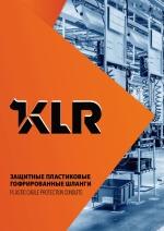 Каталог-KLR-Защитные-пластиковые-гофрированные-шланги
