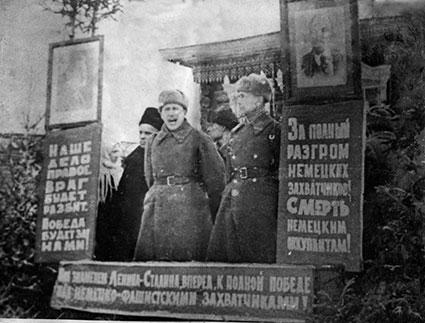 Формирование в с. Кленовское 129 стрелковой бригады