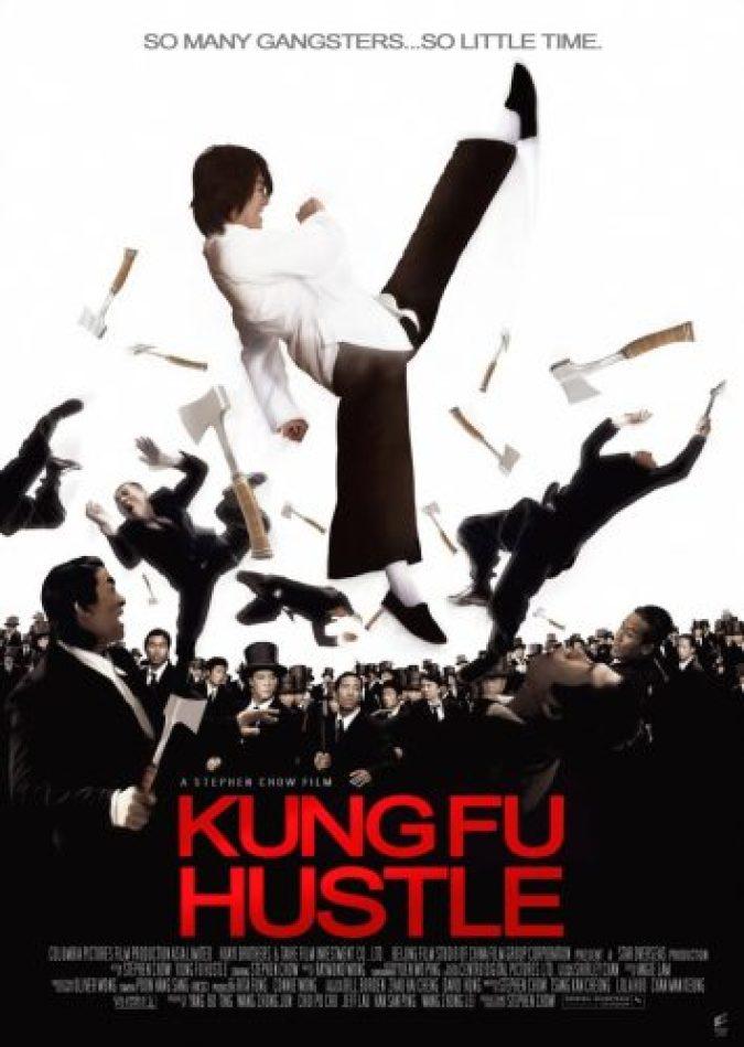Kungu Hustle (2004)