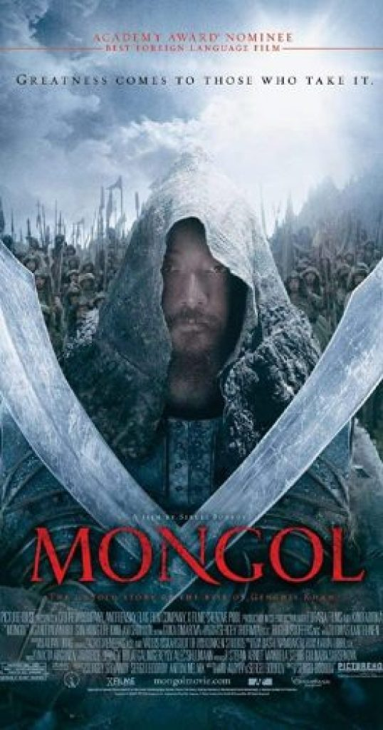 Mongol The Rise of Genghis Khan
