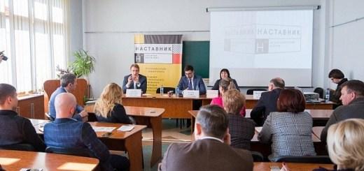 Волгоградские практики наставничества в бизнесе и предпринимательстве признаны лучшими в ЮФО