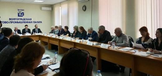 В волгоградском регионе развивается взаимодействие с бизнес-сообществом