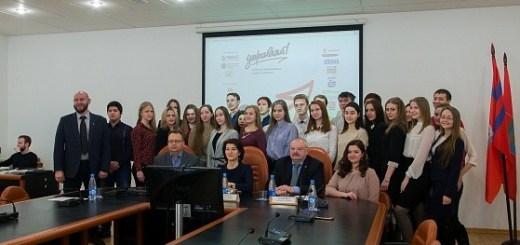 В Волгоградской области завершился окружной этап всероссийского конкурса «Управляй»