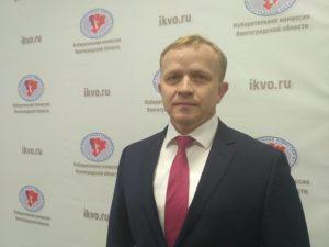 За выборами президента РФ можно наблюдать онлайн