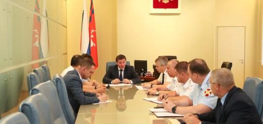 Андрей Бочаров провел рабочее совещание