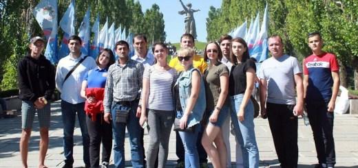Образовательный  форум «Волга-2018»