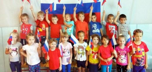 Флагу России — 350 лет