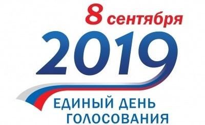 В Волгоградской области началось голосование