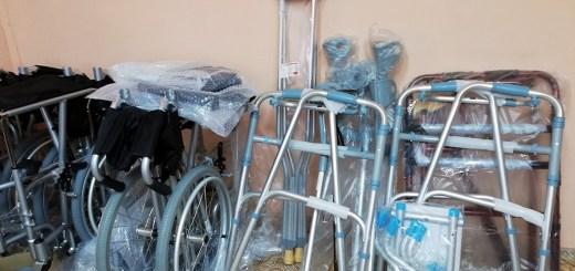 Пункт проката реабилитационного оборудования