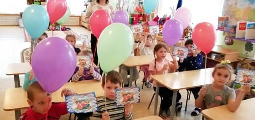Акция  «Счастливое детство»