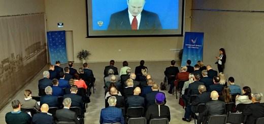 Депутаты Волгоградской областной Думы прокомментировали Послание Президента России