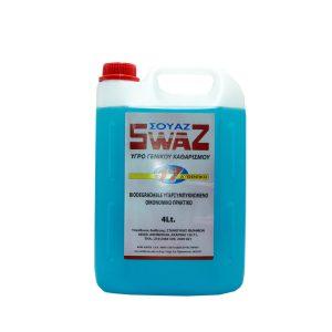Υγρό Γενικής Χρήσης SWAZ 4lt
