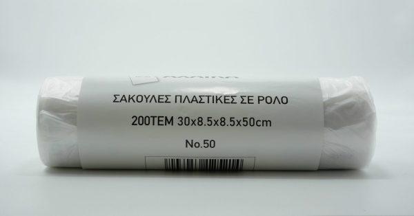 ΤΣΑΝΤΑ ΣΕ ΡΟΛΟ ΜΕΣΑΙΑ 200ΤΕΜ