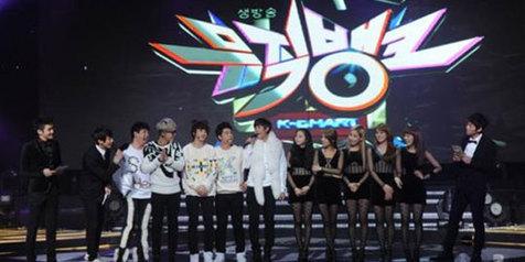 Usai Vietnam, 'Music Bank' Akan Digelar di Jakarta?