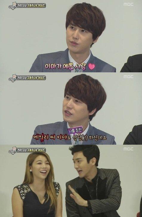 Kagumi bentuk dahi Ailee, apakah Kyuhyun jatuh cinta pada Ailee? ©allkpop.com