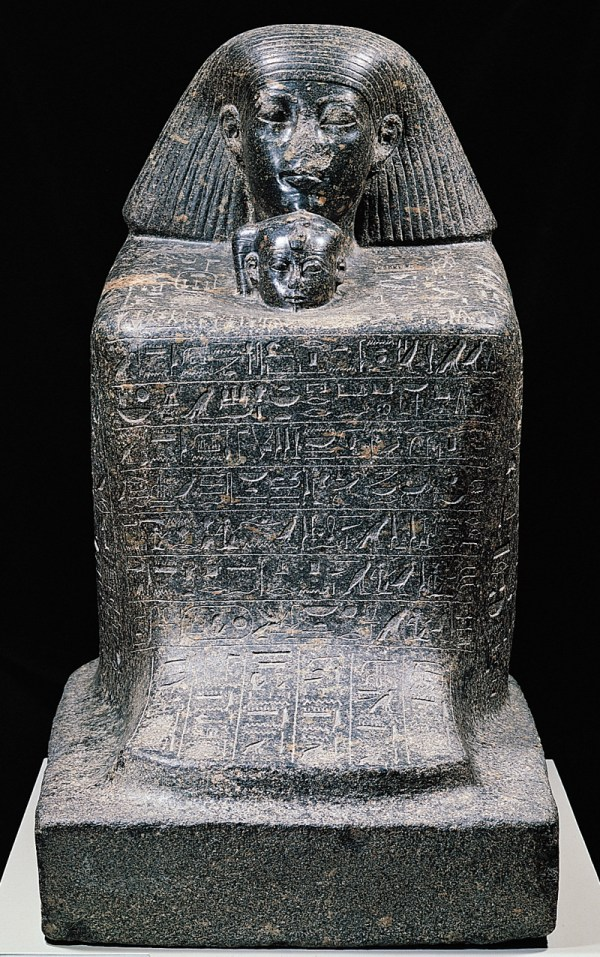 1550-1070 Bce Kingdom Art Ancient Medieval