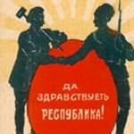 Image for Пасха 1917 года в Царском Селе