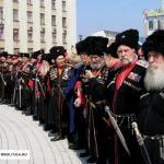 Image for Верховная Рада Украины приняла закон, который может стать основой для ликвидации казачества