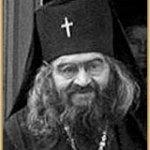 Image for 2 июля – день памяти святителя Иоанна Шанхайского и Сан-Францисского, чудотворца