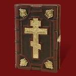 Image for Откуда в Библии разночтения?
