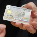 Image for Президент Сбербанка пообещал запустить национальную платежную систему на основе УЭК через полгода