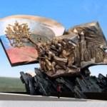 Image for Планируется установка памятников героям Первой мировой, генералу Скобелеву, священнику Василию Васильковскому и Царю Николаю II