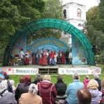 Image for Новолетие в Демьяново