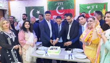 pti celebration main