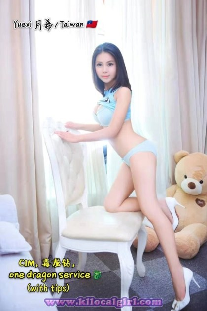 Taiwan - KL Cheras Escort