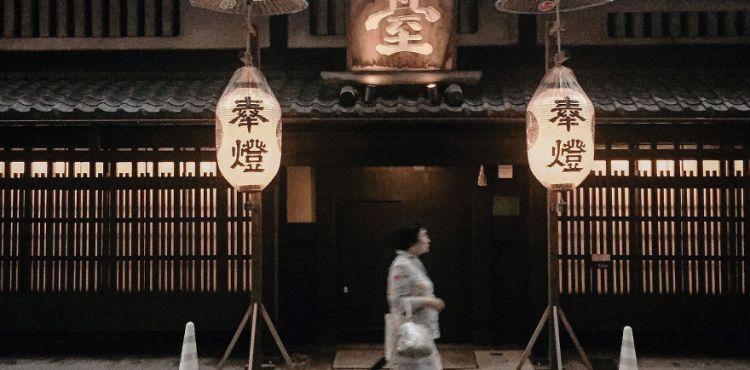 Fotografie typických malebných budov z mesta Kyoto vás dostanú. Japonsko je tak krásne