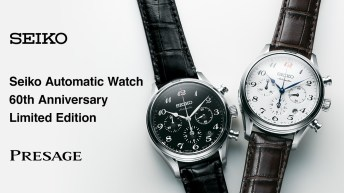 Portada con los relojes Seiko en color café y negro