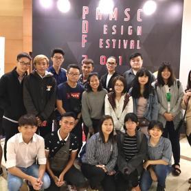 PAMSC Design Forum 2019