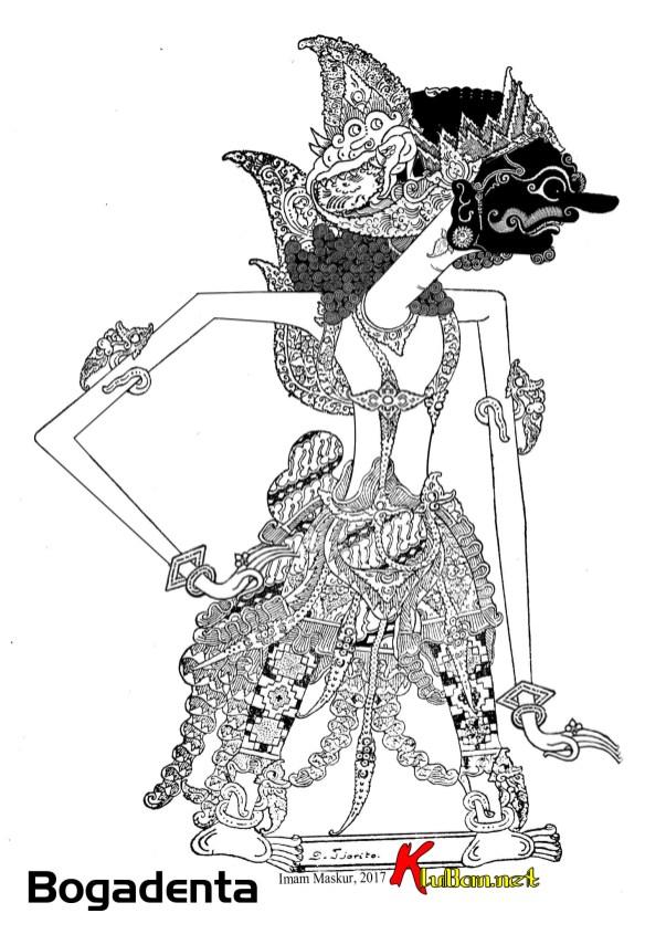 Pada dasarnya dewi kunti memiliki 6 anak, namun tidak mengikuti sang ibu karena ikut berpartisipasi membela kurawa dalam perang bharatayuda. Kurawa 100 Komplit Maskurmambang R