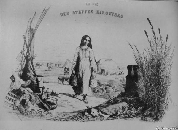 """Бетине: """"Кыргыз талаасындагы өмүр"""" деп жазылган  альбомдун сырткы бетиндеги жана ички бетиндеги алгачкы сүрөт. 1865-ж. Париж."""