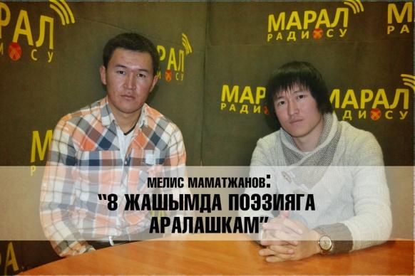 MelisMAMATJANOV