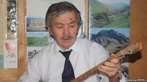 kydyraliev