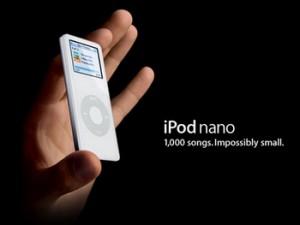 Apple、iPod nano 発表!