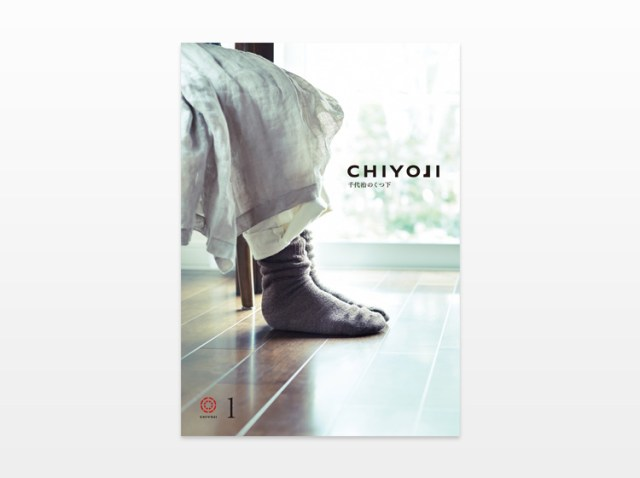 CHIYOJI 1 1