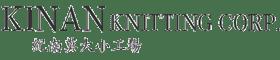 紀南莫大小工場|紀南メリヤス|kinan knitting corporation