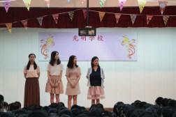 四位新老師: 王琳老師、李影薇老師、唐麗盈老師及吳苑萍老師