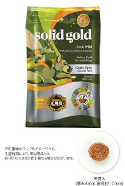 ソリッドゴールド バックワイルド 製品イメージ