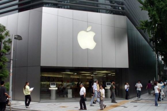 apple-store-logo-630x417